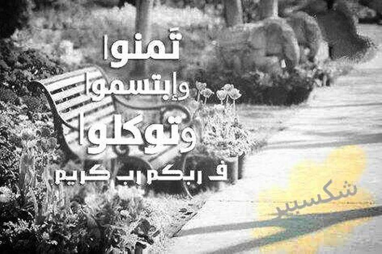 شهاب(♥_¤)