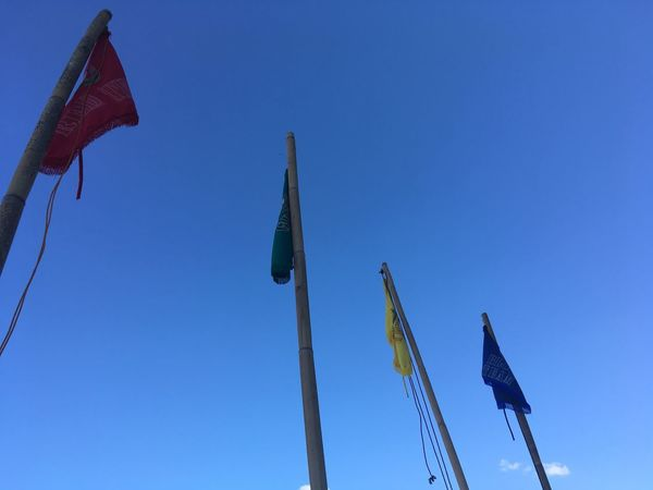Sky Clear Sky Low Angle View Blue Flag Nature Copy Space No People Outdoors