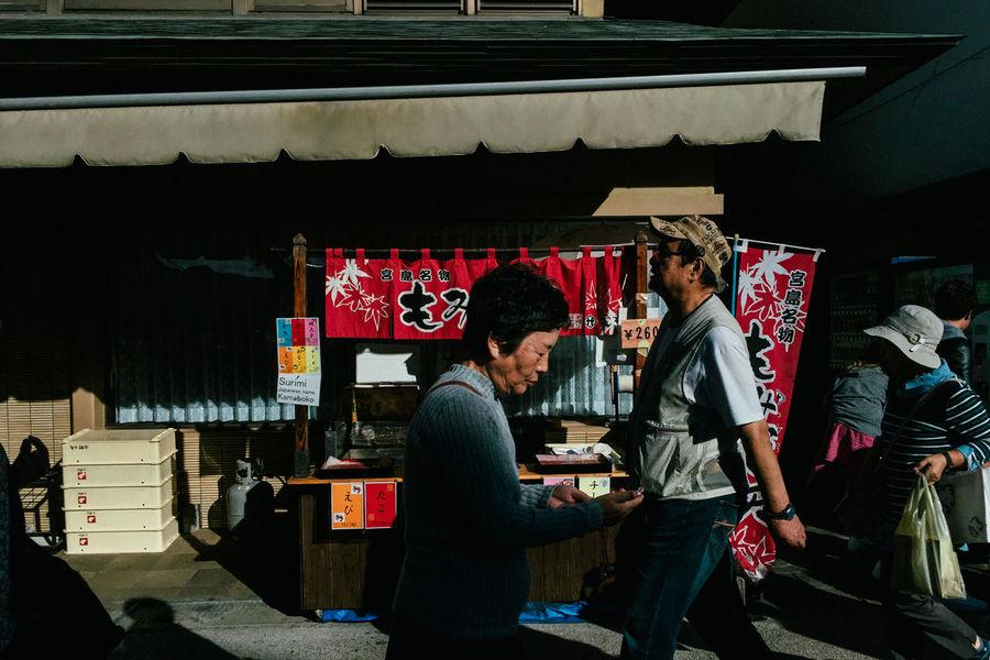 Miyajima, Japan, 2016 Everybodystreet Hiroshima Japan Light And Shadow Mobilephotography Real People Streetphotography The Street Photographer - 2017 EyeEm Awards