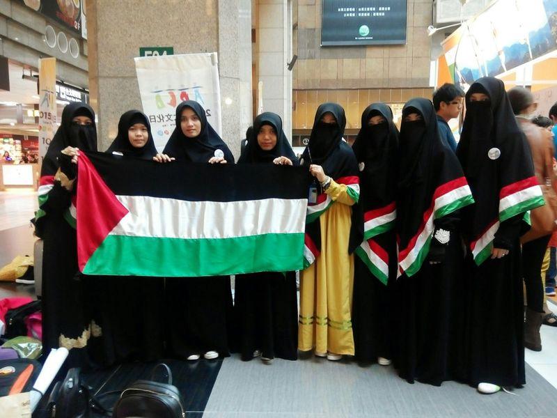 Savepalestine Myfriends Indonesian Muslimah in Taiwan Capture The Moment Hijabsyari Collected Comunity Hello World