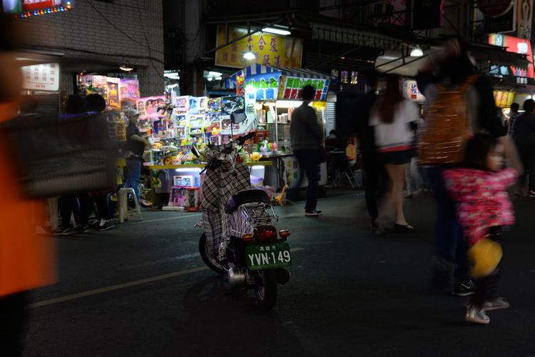 Motorbike Night Lights Night Bazar Night Market Streetphotography Street Photography Streetphoto_color Taking Photos On The Streets From My Point Of View Nikon The Purist (no Edit, No Filter) Kaohsiung, Taiwan The View And The Spirit Of Taiwan 台灣景 台灣情