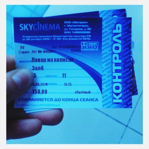 Билеты в кино^^ Кино поварнаколесах деньрождения лето2014