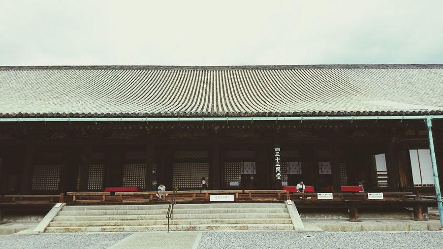 【Kyoto,Japan】San
