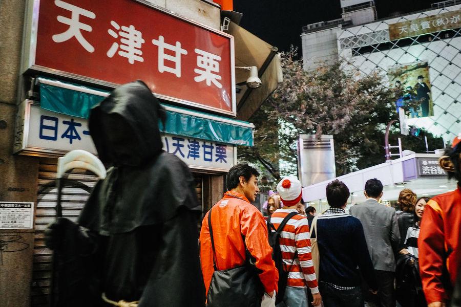 Shibuya, Tokyo, 2016 Everybodystreet Halloween Japan Real People Streetphotography The Photojournalist - 2017 EyeEm Awards The Street Photographer - 2017 EyeEm Awards Tokyo