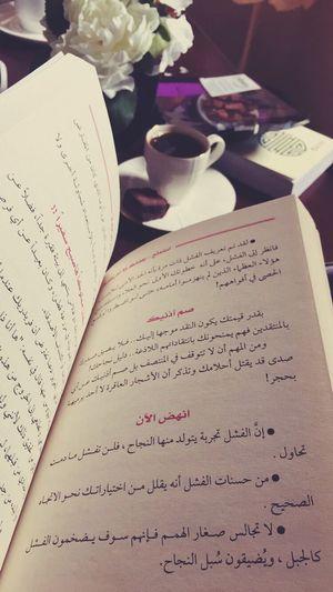 Coffee Coffee Time Good Morning! قهوه  Good Morning حكمة EyeEm Best Shots - Everything Wet