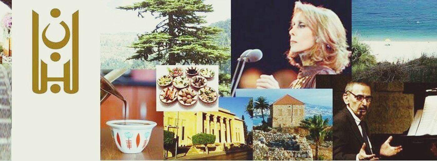 Hello World Beirut Frends