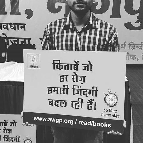 Read Books and enrich yourselves.... Readbookseveryday Awgp Awgphoto Shantikunj Nagpurdiaries Nagpur