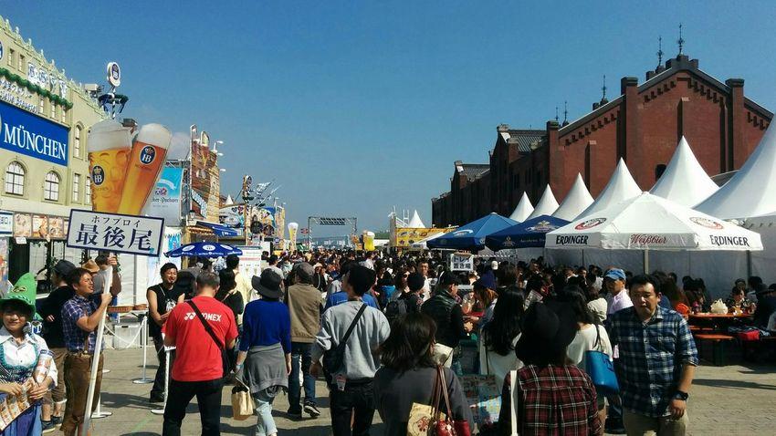Yokohama Oktoberfest. Japan Ilovebeer