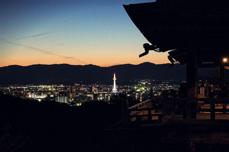 Kyoto Tower Japan Perfectlight