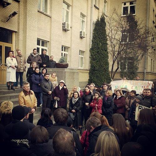NMU Dental Feb28 Kiev ukraine dean nespriad'ko students движ в поддержку Неспрядько