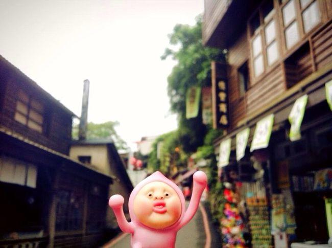 Kobito Trip Adventure