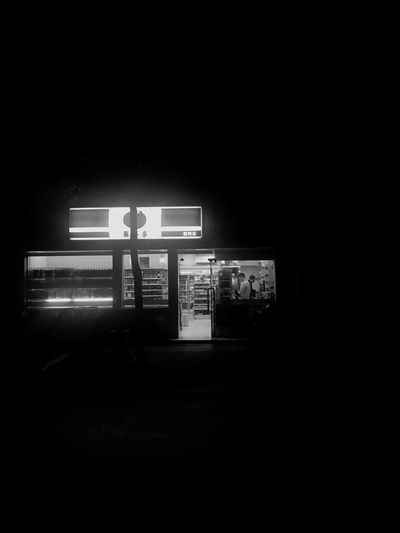 Dark Night Indoors  Illuminated Built Structure Telephone Booth Architecture No People Pay Phone