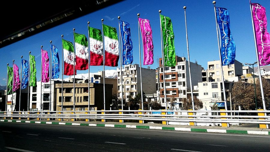 Building Exterior City No People Outdoors Architecture Day Sky Iran Iran Street Photography Iranshots Iranian_photography Iranan Architecture Iran Flag Irantravel