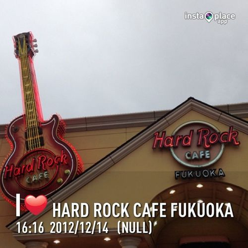 今日も終了\(^o^)/InstaPlace Instaplaceapp Instagood Photooftheday Instamood Picoftheday Instadaily Photo Instacool Instapic Picture Pic @instaplaceapp Place Earth World Hardrockcafefukuoka Food Foodporn Restaurant Shopping Coffee Day