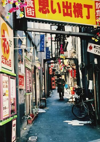 EyeEmNewHere People One Person Film Photography Canont70 Shinjuku