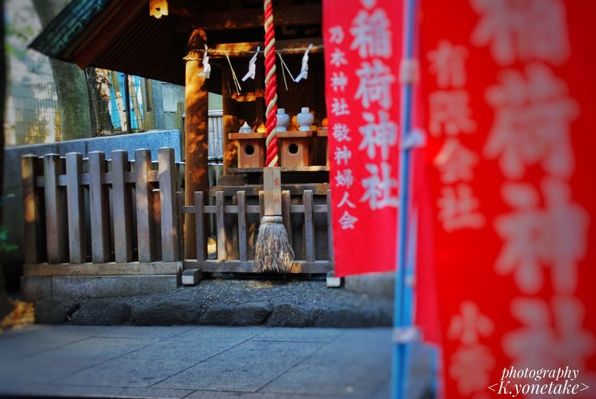 Jinja Red Color Templephotography Temple - Building Temple A Shrine EyeEmBestEdits EyeEm Selects Eyeem Temple EyeEm Best Shots ファインダー越しの私の世界
