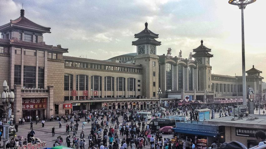 Adult Architecture Building Exterior Built Structure City Day Holiday Large Group Of People Outdoors People Real People Sky Tourism West Beijing Train Station Beijing China