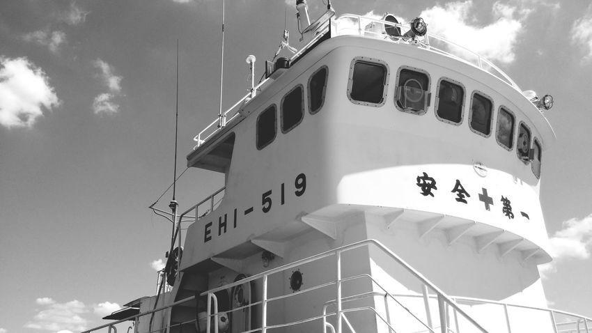 漁港 船 海 Black & White