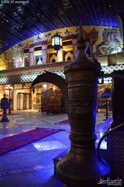 من سلسلة مطاعم عيون بغداد تصويري