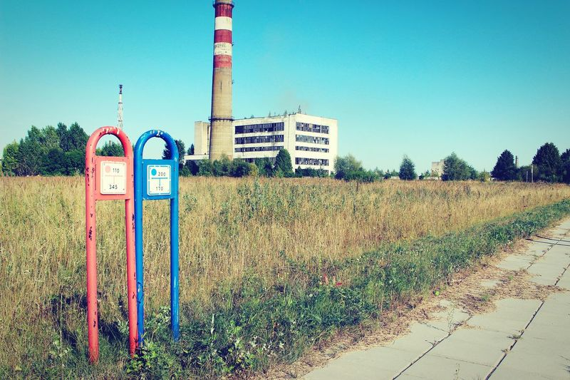 Taking Photos Kėdainiai Old Factory Chimneys Background Nature Relaxing Twins Markers  Red And Blue