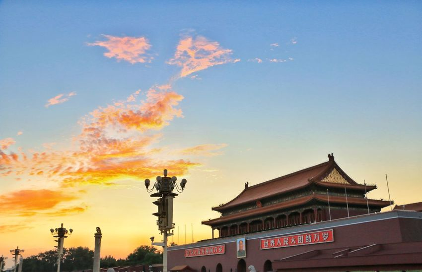 Tian'anmen Square Clouds And Sky The Gate Of Heavenly Peace Sun_collection, Sky_collection, Cloudporn, Skyporn Before Sunset