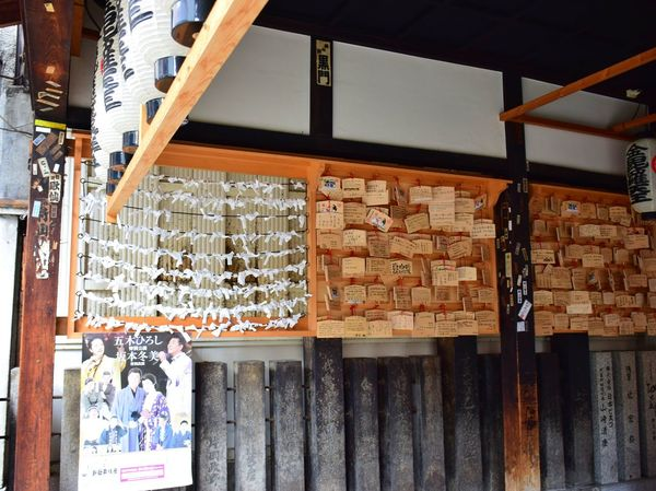 Hozenji Temple, Osaka, Japan Sale Order Shelf Built Structure Retail Display Brick Collection Business Store Architecture Abundance Day Indoors  Retail  For Sale Arrangement Wood - Material Large Group Of Objects Variation Choice Travel Japan OSAKA Hozenji Temple