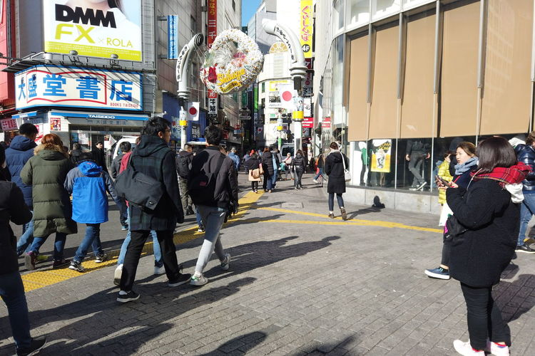 Urban Winter Street City Shibuya Tokyo Japan Shibuya Center-gai Group Of People Architecture Building Exterior Large Group Of People Built Structure Crowd Walking Real People City Life Women Men Adult City Street Outdoors Day Pedestrian Travel