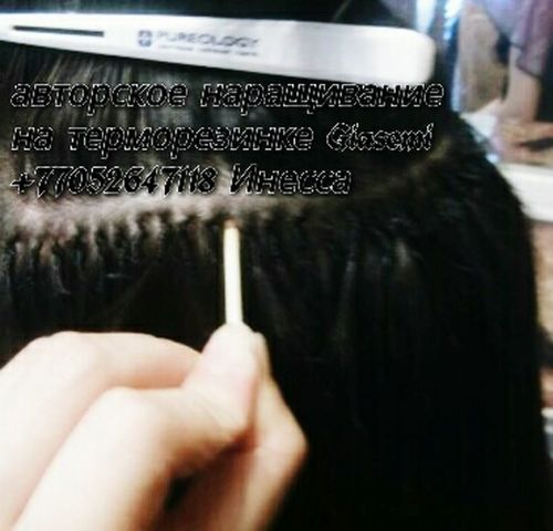 HairExtensions Hairstyle Hairextension Hair Hairstyles нараститьволосы наращиваниеволос длинные волосы красота парикмахер