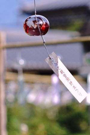 Hanging Text Focus On Foreground Close-up Red Communication No People Day おふさ観音 風鈴 Japan EyeEm Best Shots EyeEm Place Of Worship Spirituality Nara