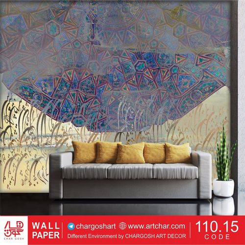 Persian wall art calligraphy by ahmad gholizadeh احمدقلیزاده چارگوش Wallpaper Chargosh Ahmadgholizadeh Indoors