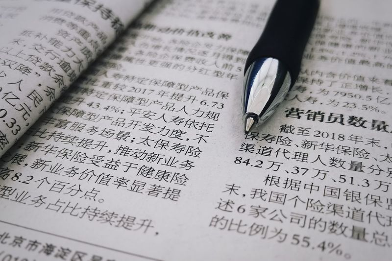reading Paper Text Close-up Handwriting  Magnifying Glass Fountain Pen Knowledge Written Writing Instrument Algebra Signature Calligraphy Magnification Signing