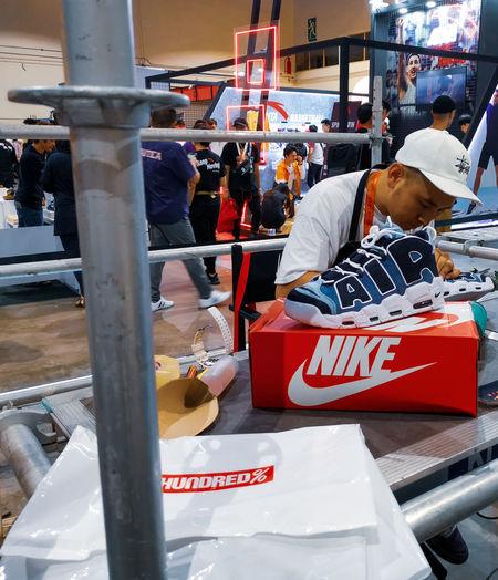 Sneakerlah