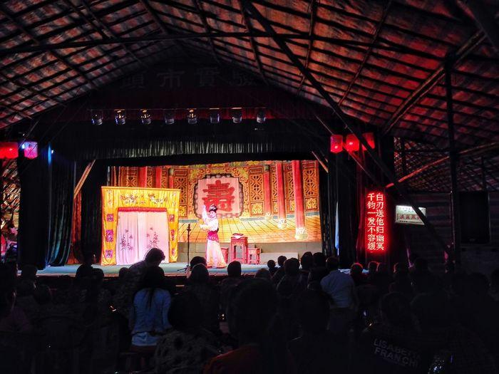 singing opera。 chao-ju。performance stage Art Peop people