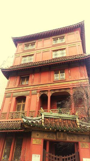 Pagode chinoise:Musée de l'art et de l'Asie-Cernushi Architecture Travel Destinations Low Angle View