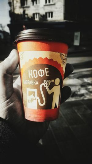 Coffee Cup People Day Photography Photo First Eyeem Photo