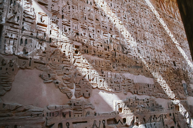 Text written in temple