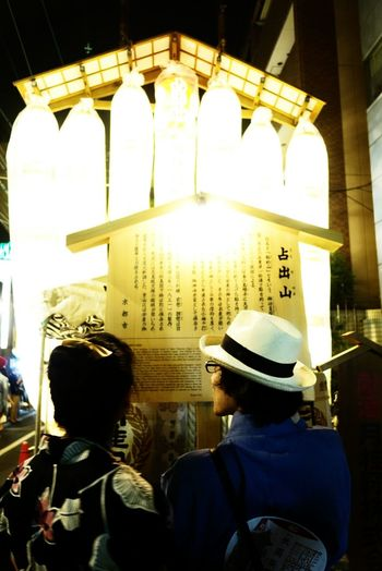 祇園祭 Japanese Festival Japanese Style Japanese