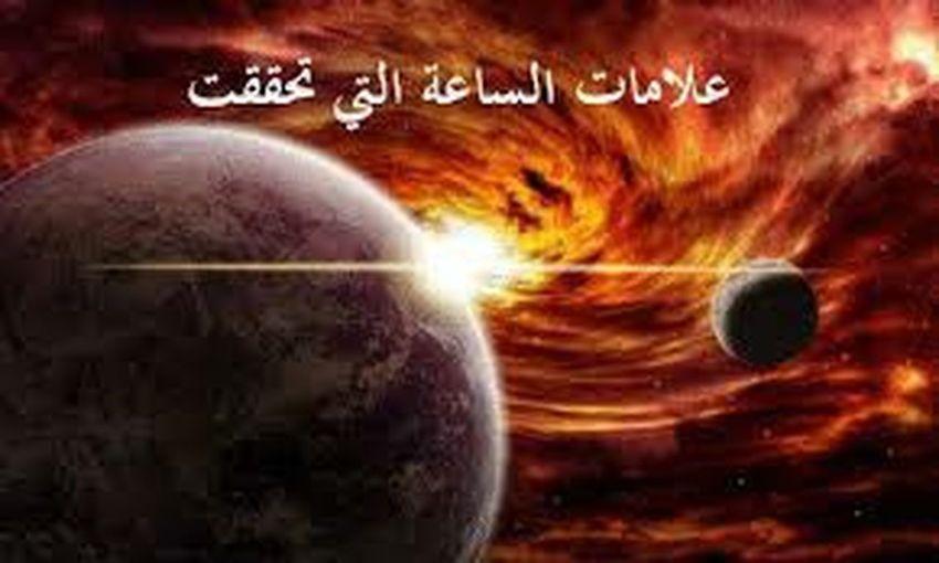 عصام First Eyeem Photo
