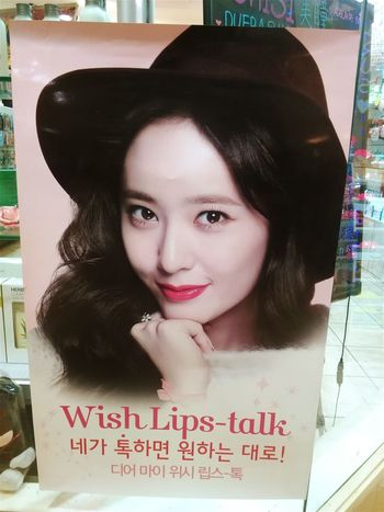 wishLips talk Posters Advertising Window Display Photography