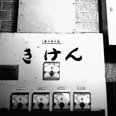 danger Blackandwhite Danger Japan Monochrome Webstagram Photoftheday