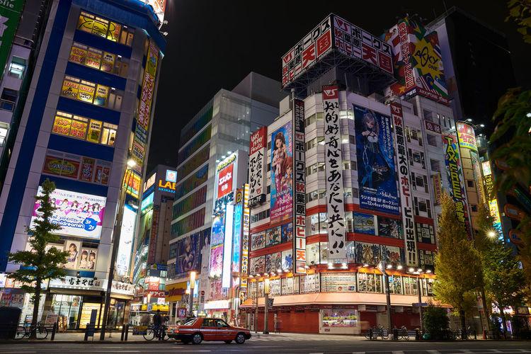 Akihabara at