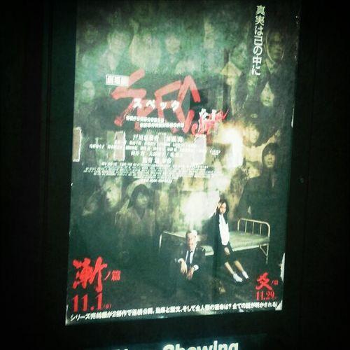 高まるぅ~♡ 餃子食べたいww Spec Movies Japanese Movie