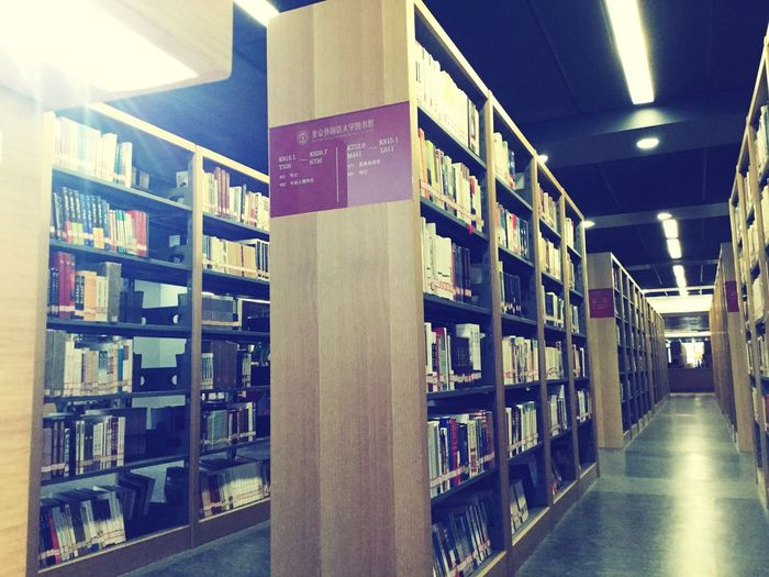 Bibliothek Deutsch Lernen Study Time Study Hard Studing