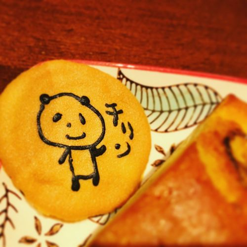 パンダちゃん バナナケーキ