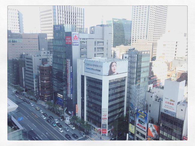 View in Japan First Eyeem Photo