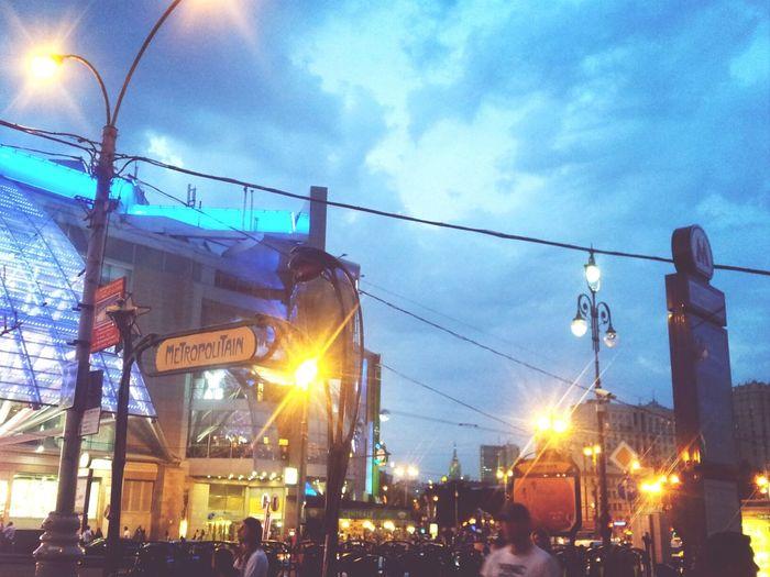 Замечательная погода, да к тому же пятница!!! Ура^_^ Taking Photos Meeting Friends Hello World Street