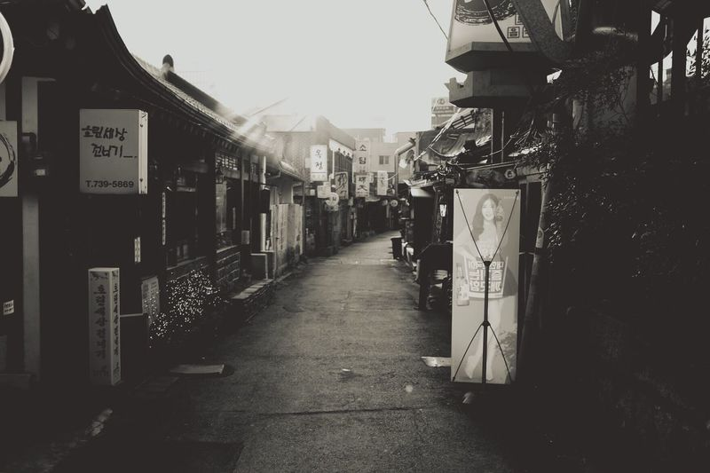 Life Snap Snap Photo Daily FujiX100T Fujifilm Blackandwhite Monochrome Landscape Insadong