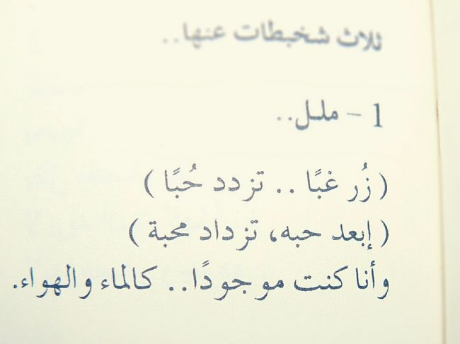 مصطفى زكي، مشهد من ليل القاهرة كتب