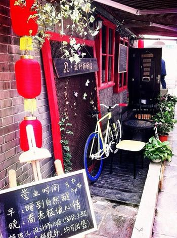 all can be sell but landlady、a funny store