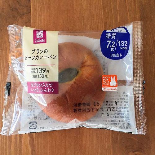 ブランのビーフカレーパン ¥139 税込¥150 素晴らしいパン Naturallawson 天才の業